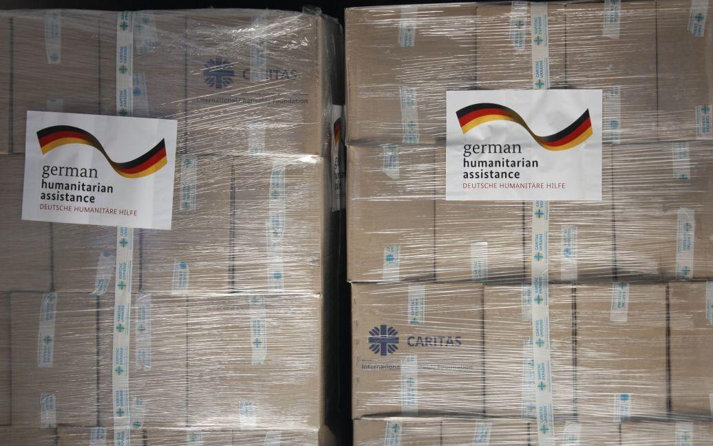 """Польша и Германия отправили """"гуманитарку"""" переселенцам с Донбасса / © Государственная служба Украины по чрезвычайным ситуациям"""