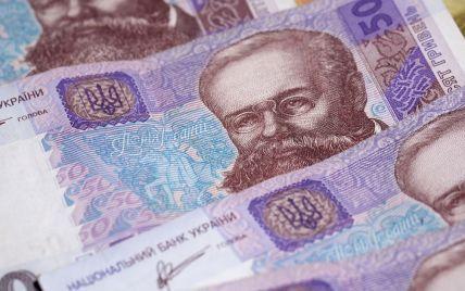 В Украине изменят механизм расчета средней зарплаты: будут учитывать премии и другие выплаты