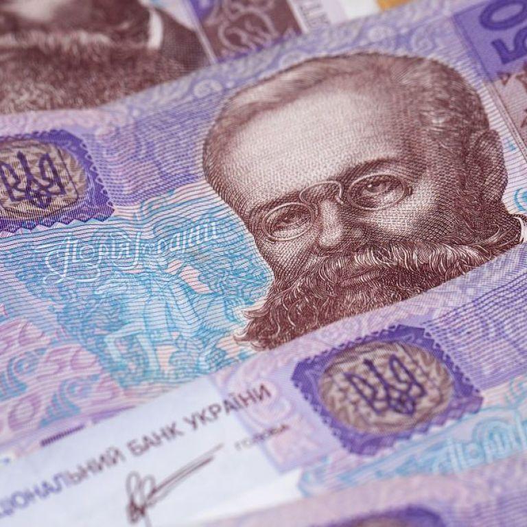 Повышение налогов в Украине: Шмыгаль рассказал, кто будет платить больше