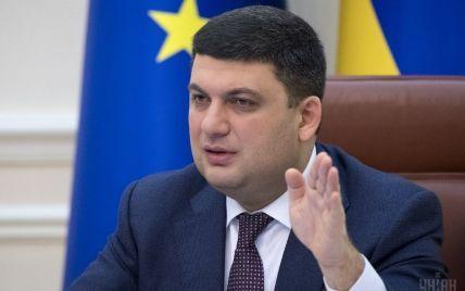 Прозорі умови: в Україні потрібно створити енергетичну біржу - Гройсман