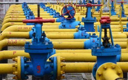 """""""Газпром"""" отказывается бронировать дополнительные транзитные мощности украинской ГТС"""