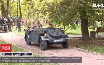 Под Киевом шла ожесточенная битва: что происходило (видео)