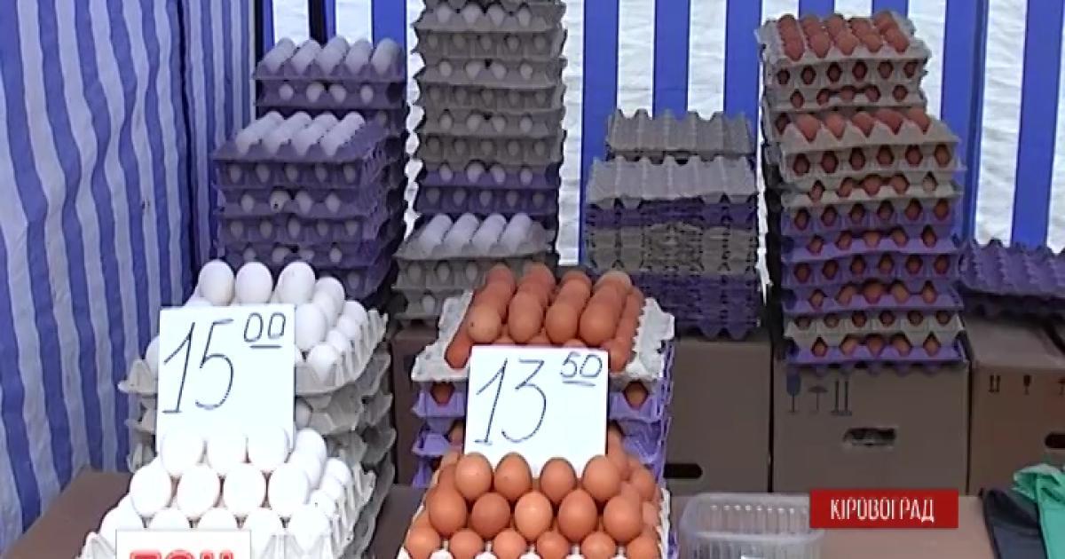 Щоби припинити продуктовий ажіотаж, у Кіровограді вирішили провести ярмарковий вік-енд
