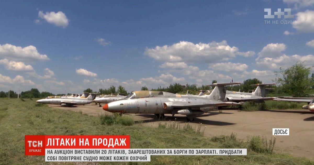 В Запорожье продают самолеты - реально ли рядовому украинцу купить собственный борт