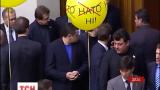 Україна відмовилася від позаблокового статусу під вигуки «Браво!»