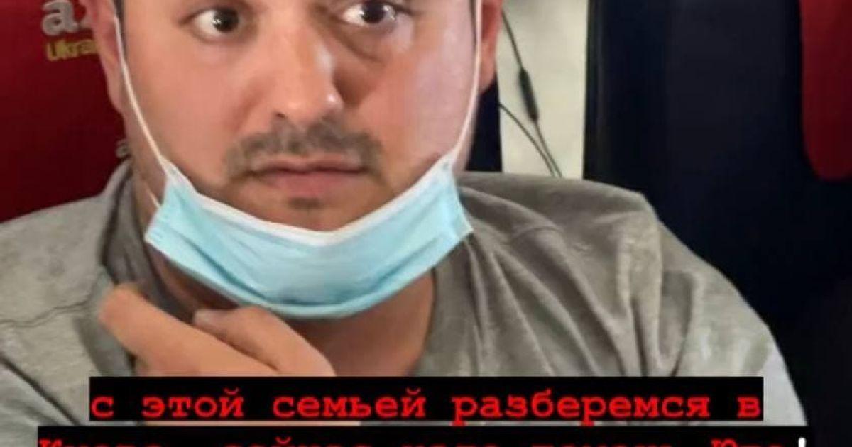 Чоловік жінки, яка за словами блогера, роздерла лице дівчині / © Андрій Трушковський Instagram