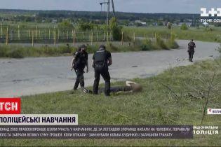 Новини України: у Луцьку пройшли навчання понад 2 000 правоохоронців