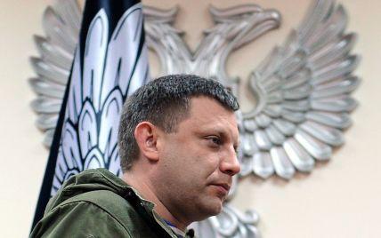 """Ілюзія державності. Навіщо Захарченко вигадав """"держкордон"""" між """"ДНР"""" та Україною"""