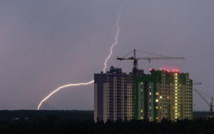 В Киеве в ближайшее время ожидается гроза