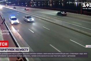 Новини України: у Дніпрі небайдужі врятували чоловіка, який намагався вчинити самогубство