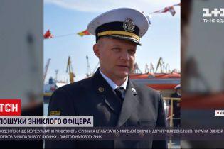 Новини України: в Одесі вже тиждень розшукують офіцера Держприкордонслужби