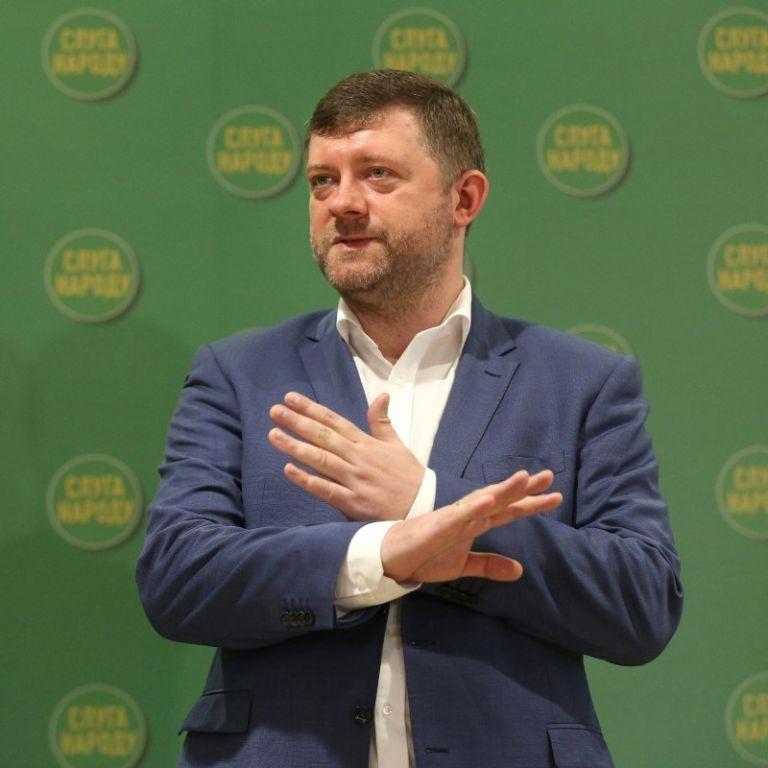 """""""Слуга народу"""" стає сексі-партією та смарт-партією - Корнієнко"""