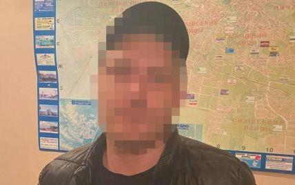 Побив, пограбував і втік: у центрі Львова чоловік напав на 19-річного хлопця (фото)