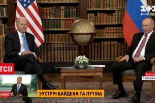 Новини світу: як Байден охарактеризував зустріч з Путіним