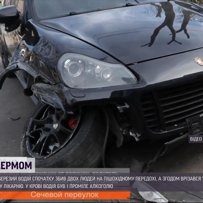 Водій Porsche Cayenne напідпитку збив двох пішоходів і потрощив інші авто