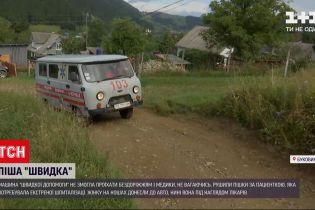 Новини України: на Буковині медикам довелося пішки йти кілометр з пацієнткою на ношах