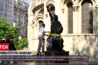 Новости мира: Франция отправляет в подарок США новую статую свободы