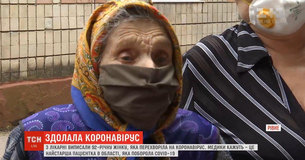 В Ровно коронавирус победила одна из старейших в Украине пациенток