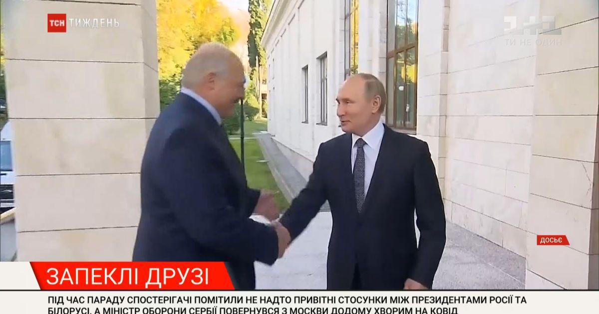 Во время парада в Москве Путин и Лукашенко едва придерживались дипломатического этикета