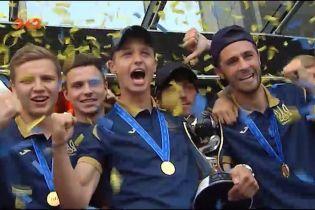 Як чемпіонів світу U-20 зустрічали в Україні