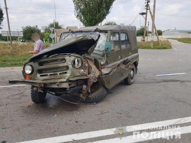 © ГУ Национальной полиции в Запорожской области