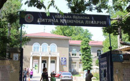 Отравление детей в Одесской областной больнице: стало известно, что они ели