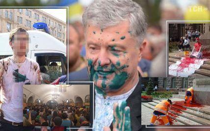Дівчина-мауглі, Порошенко у зеленці і самоспалення: найбільш гучні випадки у День Незалежності в Києві
