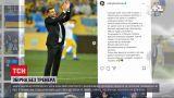 Новини України: у Андрія Шевченка закінчився контракт зі футбольною збірною