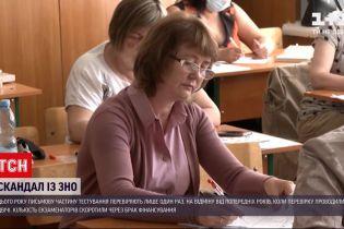 Новини України: кількість екзаменаторів ЗНО скоротили через брак фінансування – чому нема грошей