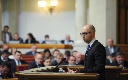 Сьогодні Яценюк презентує в Раді держбюджет-2015 та ще 40 економічних законопроектів
