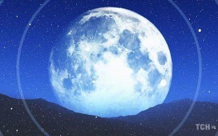 """""""Блакитний Місяць"""" 22 серпня 2021 року: чим унікальне явище і що категорично не можна робити"""