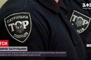 Новини України: шістьох львівських патрульних засудили до 8 років ув'язнення