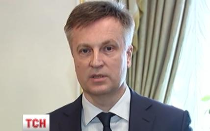Детективное увольнение Наливайченко: кто на самом деле выиграет после отставки главы СБУ