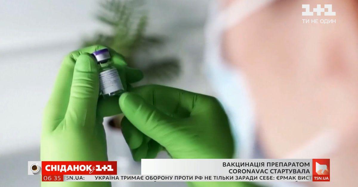 Что известно о китайской вакцине CoronaVac и кого будут прививать