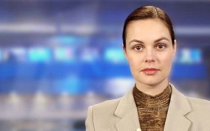 """""""Рупор Кремля"""" Екатерина Андреева оказалась гражданкой Черногории"""