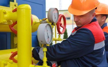 """В """"Нафтогазе"""" рассказали, через сколько лет Украина может полностью отказаться от импорта газа"""