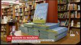 Рекордні 60 мільйонів доларів за авторське право на книгу отримає Обама