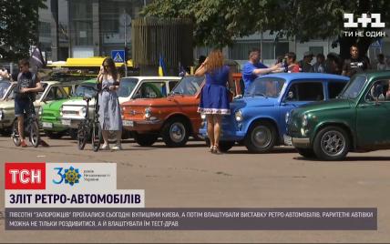 """Три """"Запорожці"""" поїдуть представляти Україну на престижному раллі до Монтекарло"""