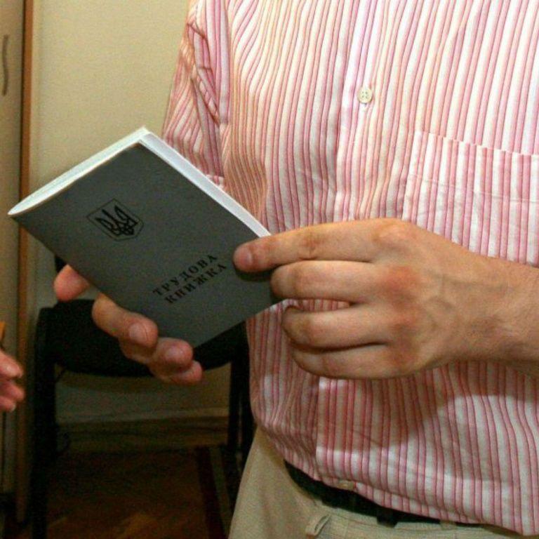 В Україні надавати допомогу з часткового безробіття будуть по-новому: деталі