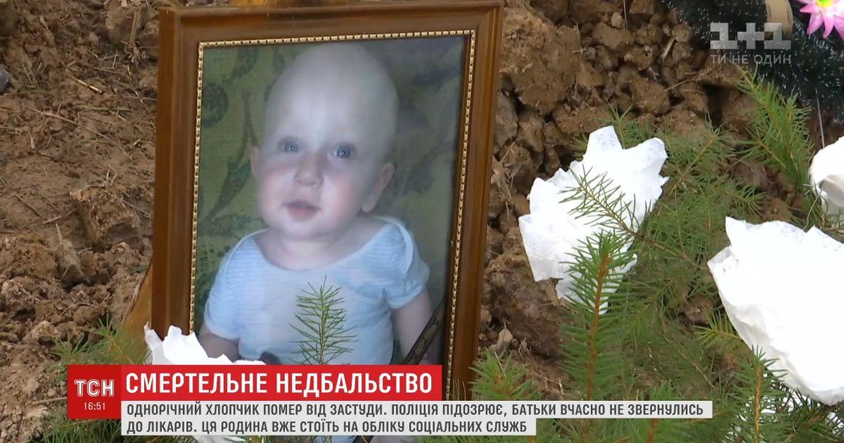 На Прикарпатье годовалый мальчик умер из-за простуды