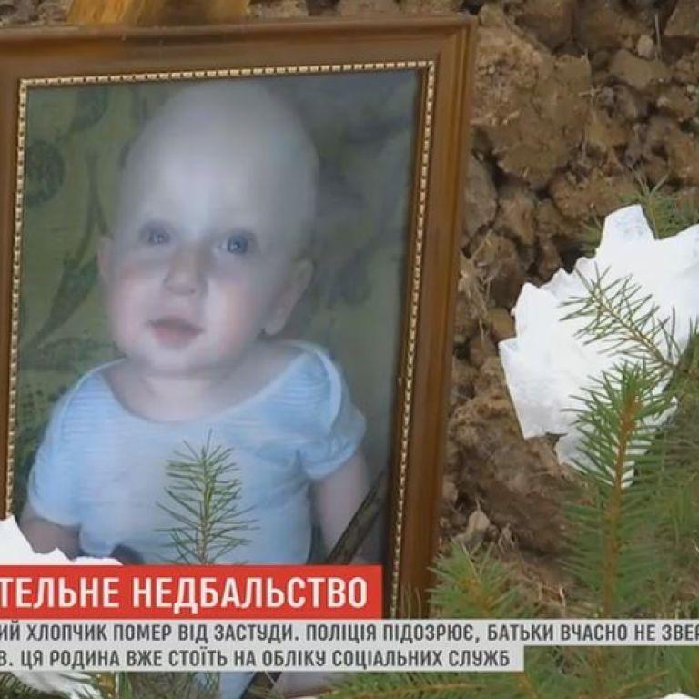 Родители-алкоголики на Прикарпатье довели до смерти уже второго младенца