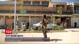 Новини світу: у захопленому талібами Кабулі прогримів вибух