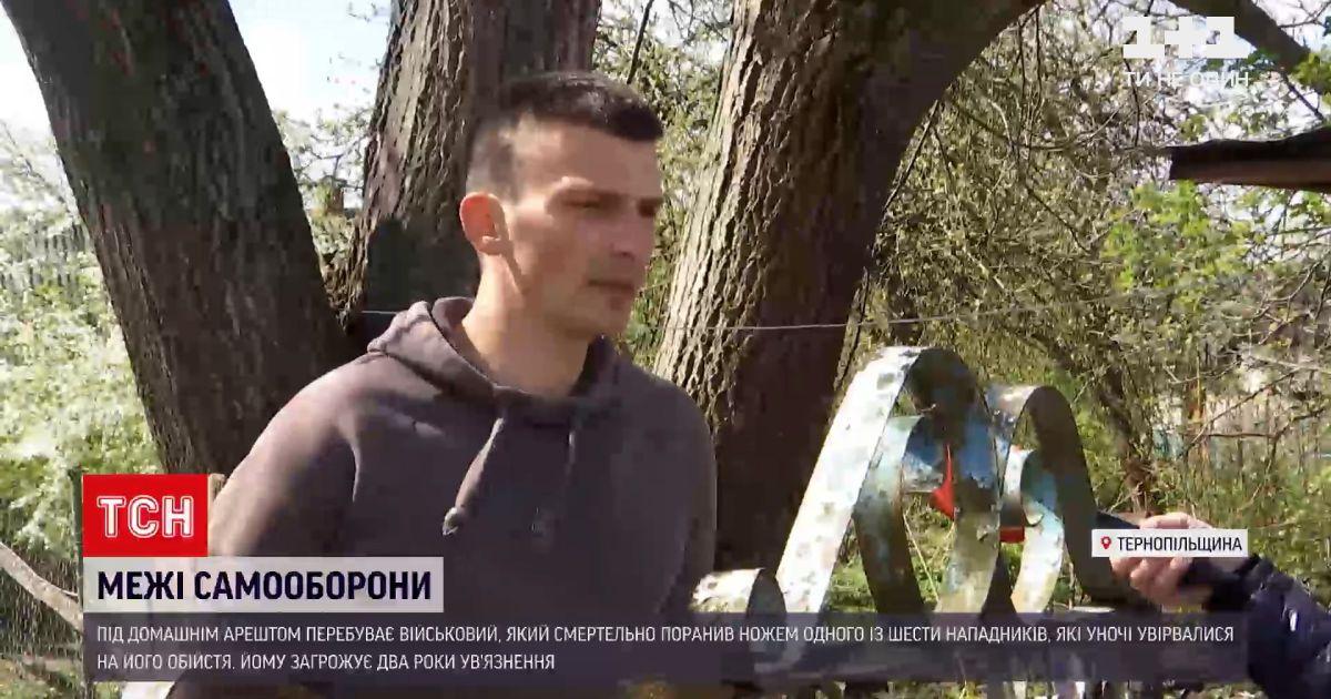 Новини України: у Тернопільській області 20-річний хлопець вбив ровесника під час самооборони
