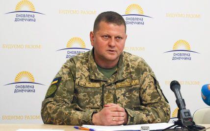 Президент назначил нового главнокомандующего ВСУ: что известно о Валерии Залужном