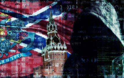 """Антиукраїнські акції у Східній Європі влаштували за рахунок """"касира"""" Кремля Малофєєва – хакери"""