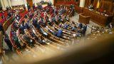 """Пиррова победа: какую юридическую """"мину"""" спрятали в закон об олигархах и почему придется его переголосовывать"""