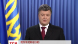 Петро Порошенко сьогодні підпише указ про чергову мобілізацію