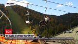 Новини тижня: як гірськолижні курорти готуються до зими та як карантин може вплинути на відпочинок