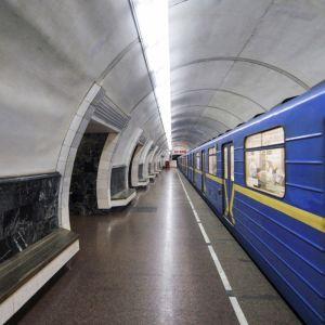 В Киеве закрывали центральные станции метро: искали взрывчатку