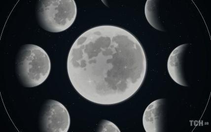 Місячний календар на червень: коли повня та молодик